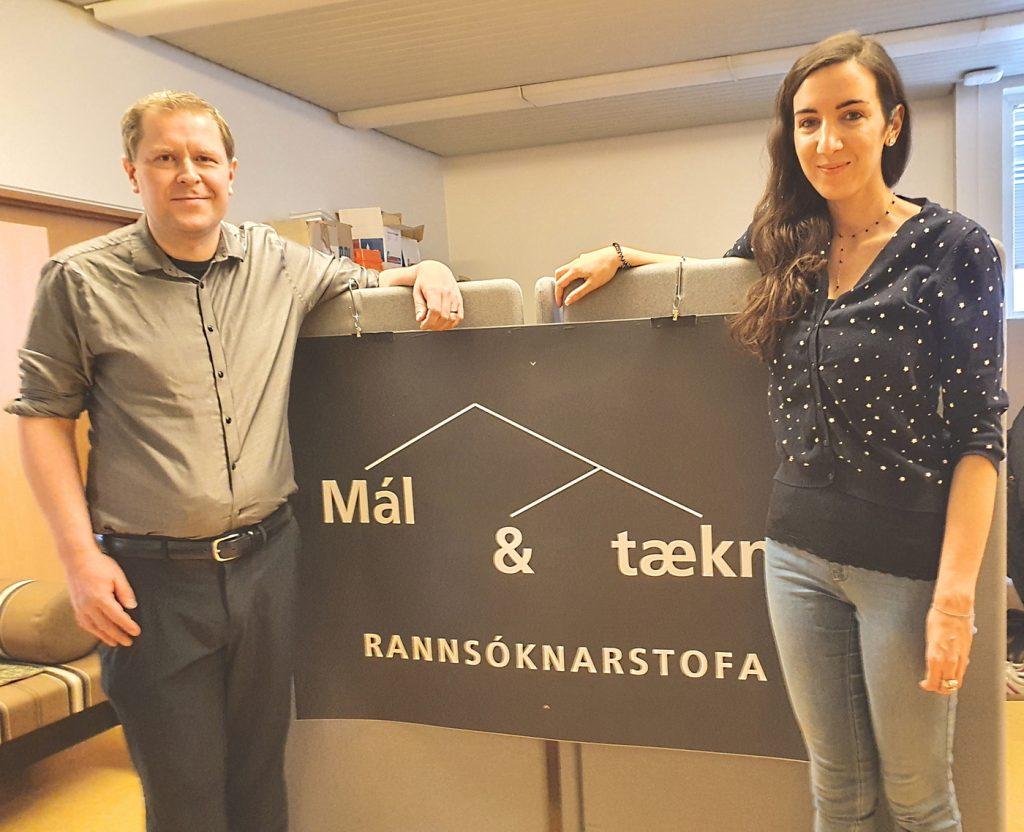 Anton Karl Ingason and Elena Callegari at the Language and Technology Lab